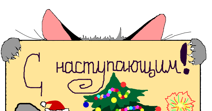http://hogwarts-rus.ru/forest/paintmaster/pics/d4aa121f8913918135a98c7fcbe89dd8.png