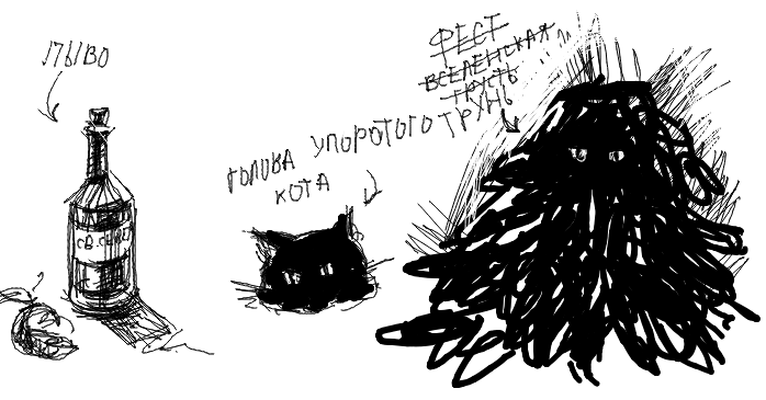 http://hogwarts.ru/forest/paintmaster/pics/ed941775d2a8787684f2f1c8e5093da9.png